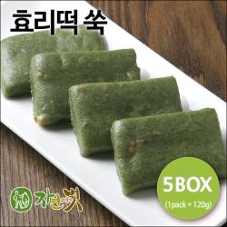 [무료배송] [자연애벗] 효리떡 (쑥) 120g x 12팩 (5박스)