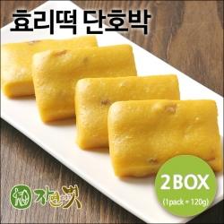 [무료배송] [자연애벗] 효리떡 (단호박) 120g x 12팩 (2박스)