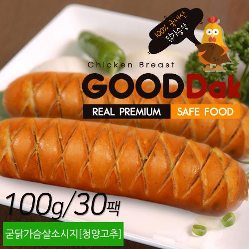 [무료배송] [굳닭] 청양고추 닭가슴살소시지 3kg (100g x 30팩)
