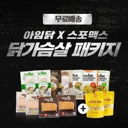 [무료배송] [아임닭] 믿고 먹는 닭가슴살 베스트 패키지 (총 14팩)