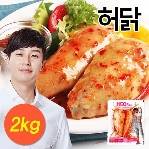 [할인특가/무료배송] [허닭] 오리지널 닭가슴살 칠리맛 2kg (200g×10팩)
