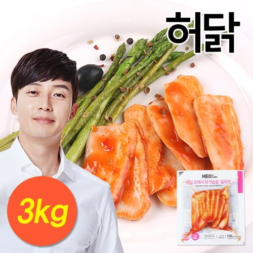 [무료배송] [허닭] 프레시 닭가슴살 칠리맛 3kg (100g×30팩)