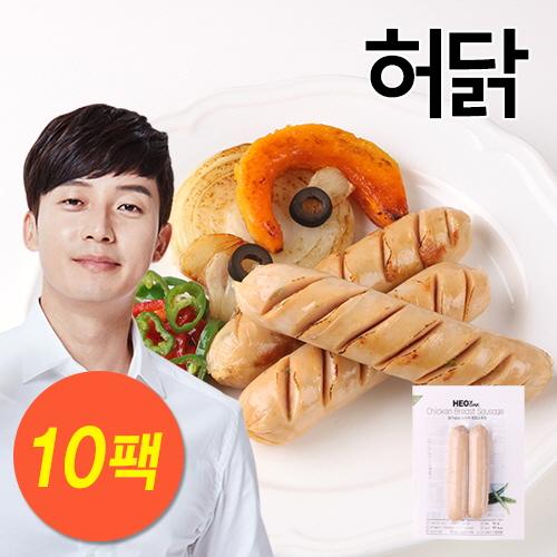 [무료배송] [허닭] 청양고추맛 닭가슴살 소시지 10팩