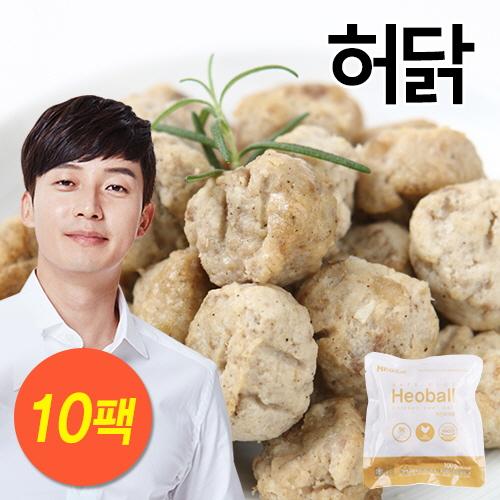 [무료배송] [허닭] 치킨 비프 볼 1kg (100g×10팩)