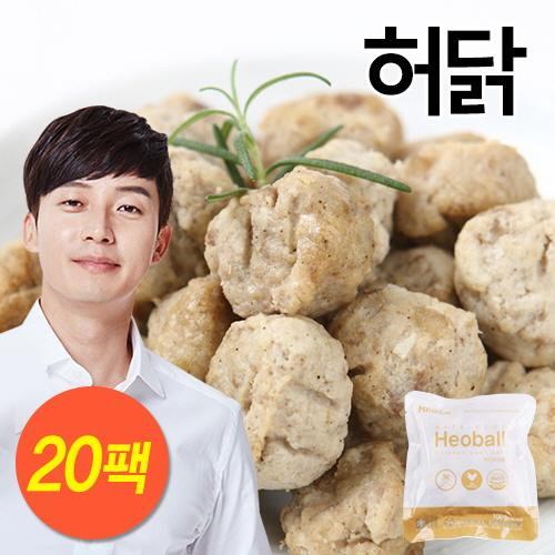 [무료배송] [허닭] 치킨 비프 볼 2kg (100g×20팩)
