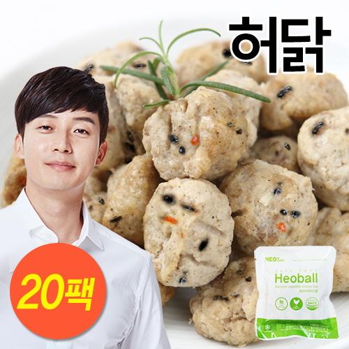 [무료배송] [허닭] 흑미 야채 치킨 볼 2kg (100g×20팩)