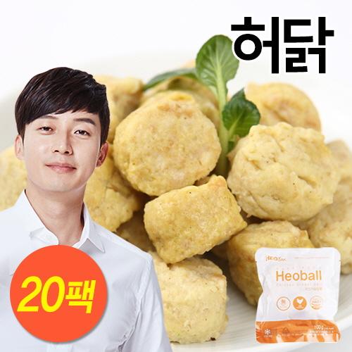 [무료배송] [허닭] 치킨 가슴살볼 2kg (100g×20팩)