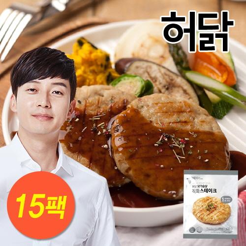 [무료배송] [허닭] 닭가슴살 스테이크 오리지널맛 1.5kg (100g×15팩)