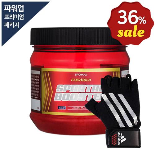 [무료배송+36%할인] 스파르탄 부스터+리프팅헬스장갑 프리미엄 패키지