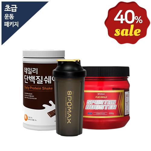 [초급운동패키지/무료배송]스파르탄부스터350g + 데일리 단백질쉐이크 750g + 고급 쉐이커(500ml)