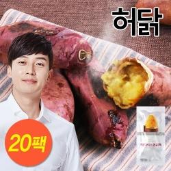 [무료배송] [허닭] 아이스 군고구마 1.8kg (90g×20팩)