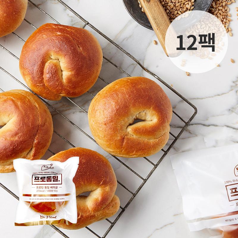 [무료배송] [바디닭] 닥터밀 프로통밀 베이글 12팩