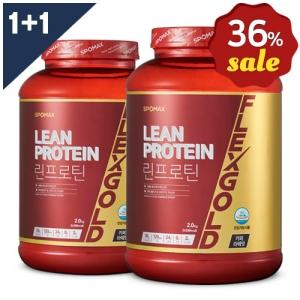 [무료배송 36%할인 1+1 패키지]린프로틴 2kg + 린프로틴 2kg