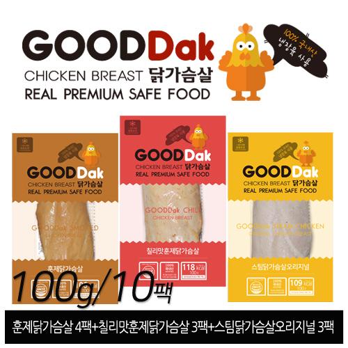 [무료배송] [굳닭] 훈제닭가슴살4팩+칠리맛훈제닭가슴살3팩+스팀닭가슴살오리지널3팩