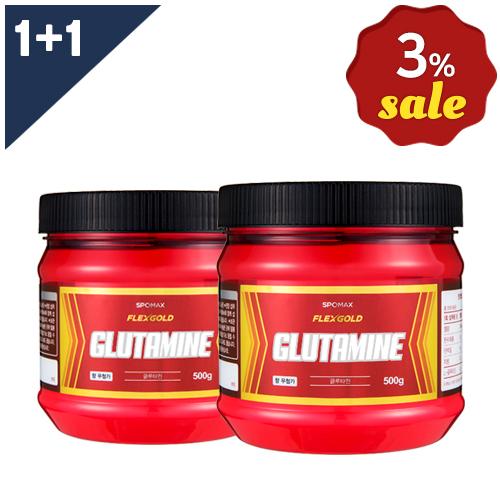 [무료배송 3%할인 1+1 패키지]글루타민 플렉스골드 500g + 글루타민 플렉스골드 500g