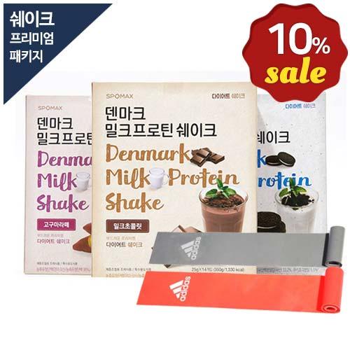 [무료배송+10%할인] 덴마크 밀크프로틴 쉐이크+필라테스밴드 프리미엄 패키지