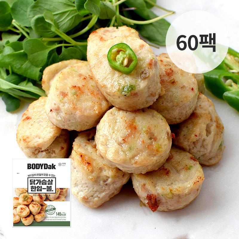 [무료배송] [바디닭] 청양고추 닭가슴살 볼 60팩