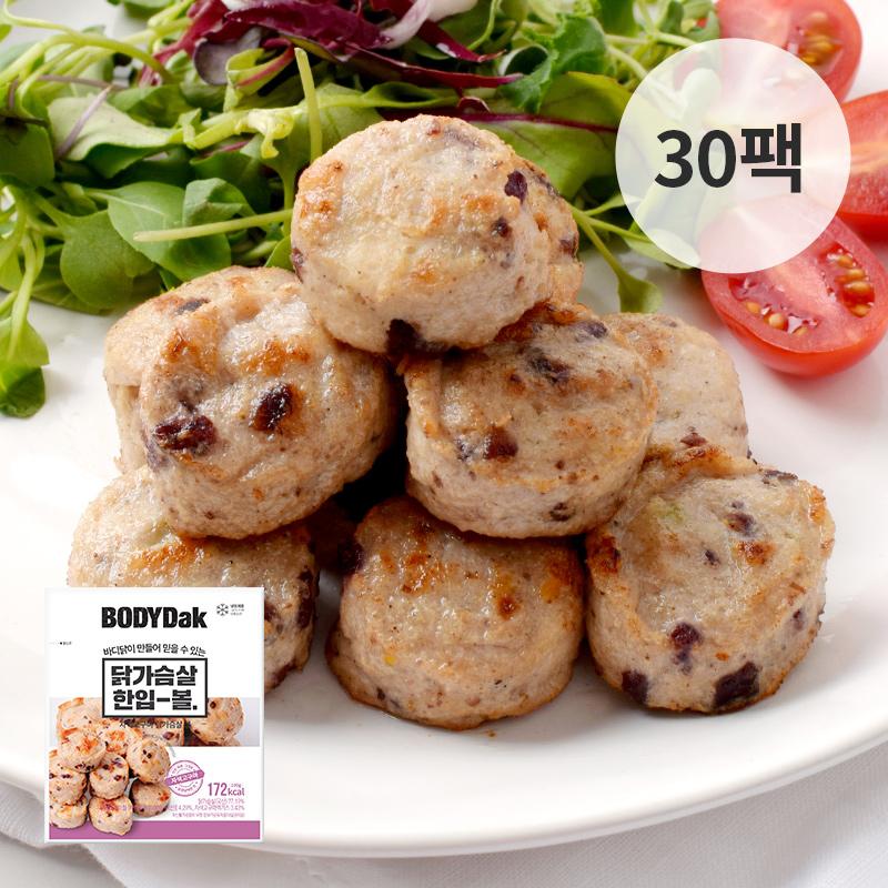 [무료배송] [바디닭] 자색고구마 닭가슴살 볼 30팩