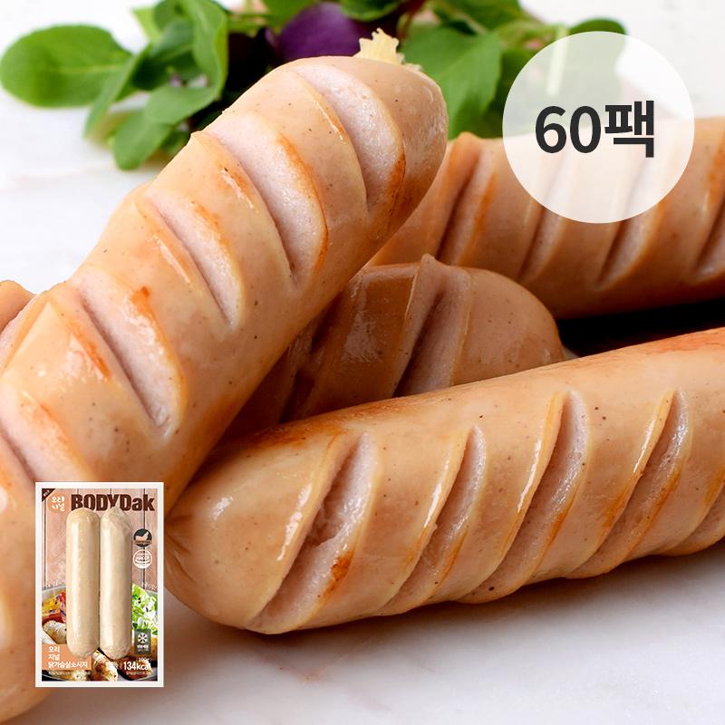 [무료배송] [바디닭] 오리지날 닭가슴살 소시지 60팩