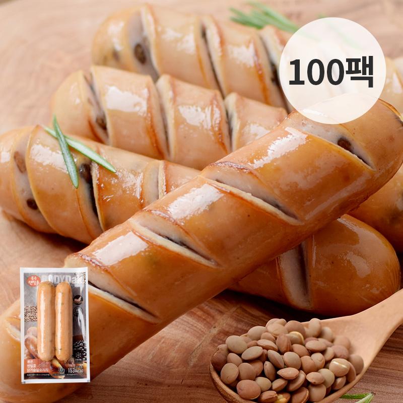 [무료배송] [바디닭] 볶은 렌틸콩 닭가슴살 소시지 100팩
