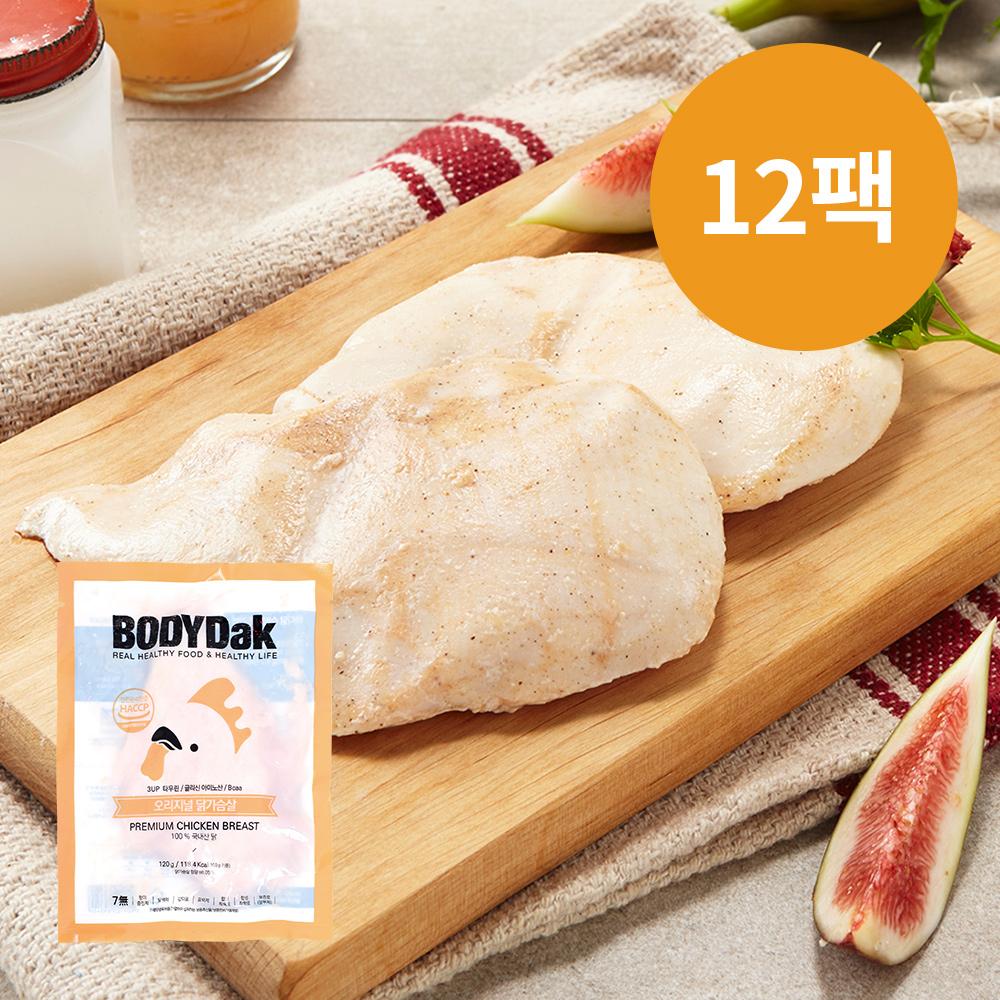 [무료배송] [바디닭] 오리지날 닭가슴살 12팩