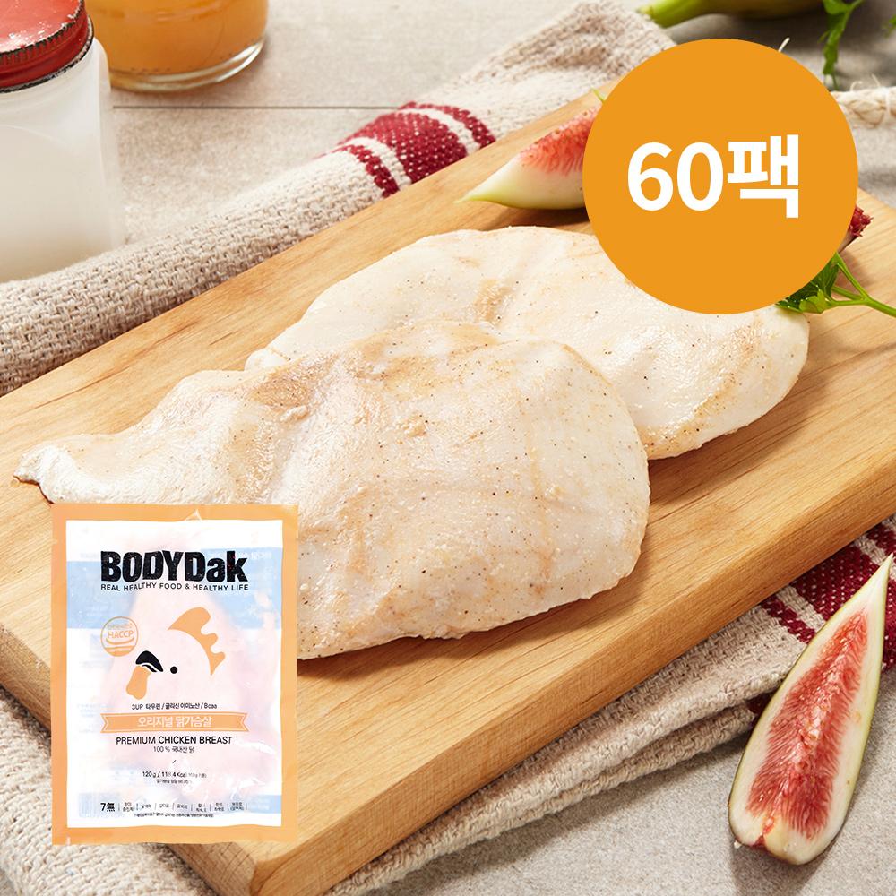 [무료배송] [바디닭] 오리지날 닭가슴살 60팩