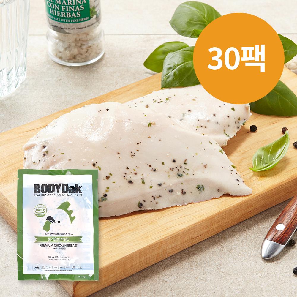 [무료배송] [바디닭] 바질 닭가슴살 30팩