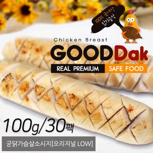[무료배송/팩당 990원] [굳닭] 오리지널LOW 닭가슴살소시지 (100g x 30팩)