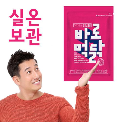 [무료배송] [이훈의 건강한세상] 바로먹닭 훈제 1kg