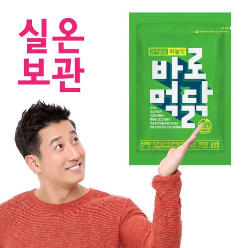 [무료배송] [이훈의 건강한세상] 바로먹닭 마늘 1kg