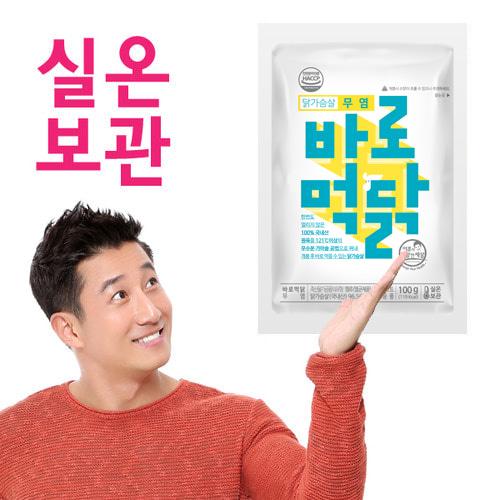 [무료배송] [이훈의 건강한세상] 바로먹닭 무염 3kg
