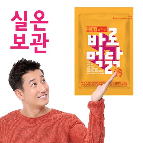 [무료배송] [이훈의 건강한세상] 바로먹닭 갈비 스테이크 1kg