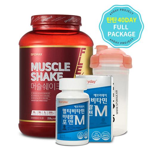[무료배송/탄탄40DAY] 41% 할인 머슬쉐이크2kg + 멀티비타민포맨 + 쉐이커