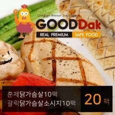 [무료배송] [굳닭] 훈제닭가슴살10팩+갈릭닭가슴살소시지10팩